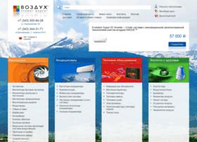 Wozdux.ru thumbnail