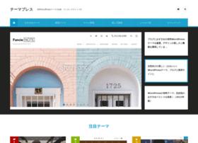Wp-theme-jp.net thumbnail