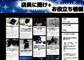 Wp.janpara.co.jp thumbnail