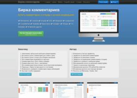 Wpcomment.ru thumbnail