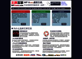 Wphostz.net thumbnail