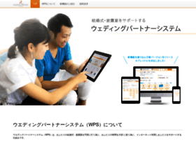 Wps-2.myprint.co.jp thumbnail