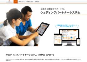 Wps2.myprint.co.jp thumbnail