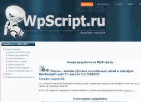 Wpscript.ru thumbnail