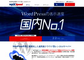 Wpx.ne.jp thumbnail
