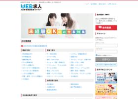Wqj.jp thumbnail