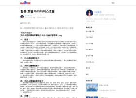 Wqrixb.cn thumbnail