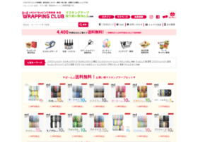 Wrappingclub.jp thumbnail