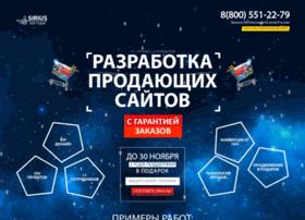 Wsalesite.ru thumbnail