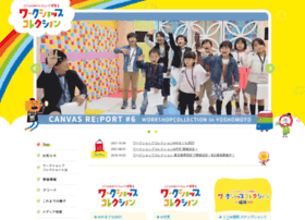 Wsc.or.jp thumbnail