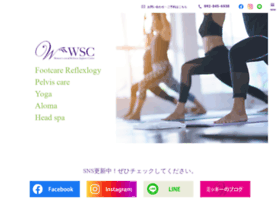 Wscjapan.com thumbnail