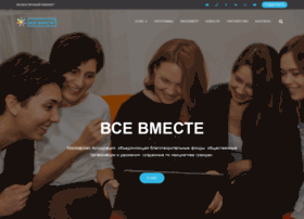 Wse-wmeste.ru thumbnail
