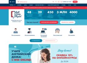 Wsirussia.ru thumbnail
