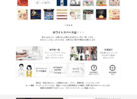 Wsp.co.jp thumbnail