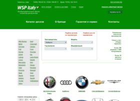 Wspitaly-wheels.ru thumbnail