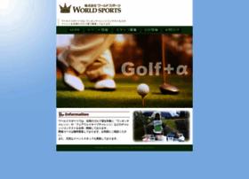 Wsports.jp thumbnail