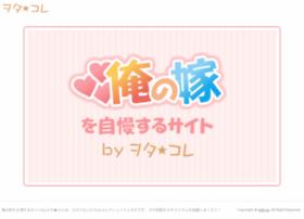 Wtkr.jp thumbnail