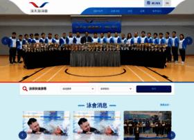 Wtsc.com.hk thumbnail