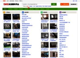 Wubaiyi.cn thumbnail