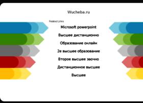 Wucheba.ru thumbnail