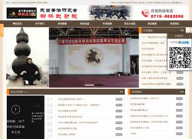 Wudangquan.net thumbnail