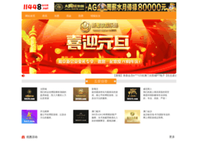 Wulinfeng.cc thumbnail
