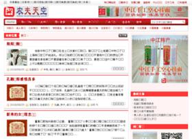 Wumingxing.com thumbnail