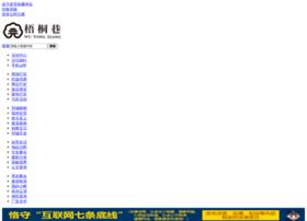 Wutongxiang.cc thumbnail