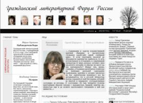Ww.novayagazeta-nn.ru thumbnail