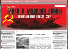 Ww2tanks.ru thumbnail