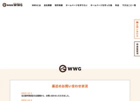 Wwg.co.jp thumbnail