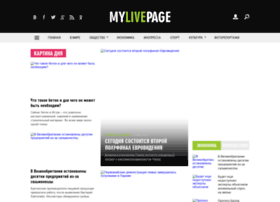 Wwikktorr.mylivepage.ru thumbnail