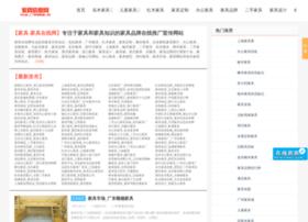 Wwjiaju.cn thumbnail