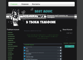 Wwv.t9music.ru thumbnail
