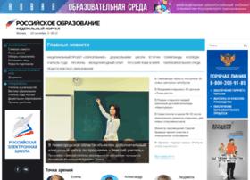 Www.edu.ru thumbnail
