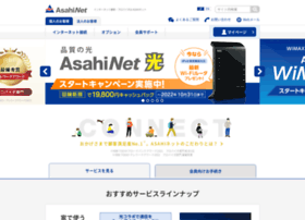 Www.ne.jp thumbnail