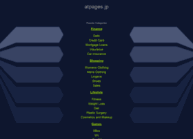 Www23.atpages.jp thumbnail