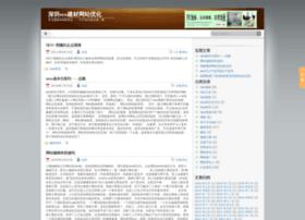 Wxsifu.cn thumbnail