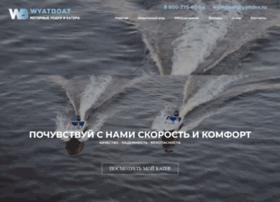 Wyatboat.ru thumbnail