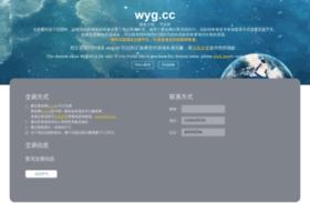 Wyg.cc thumbnail