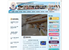 Wyjjmps.edu.hk thumbnail