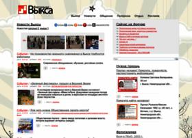 Wyksa.ru thumbnail