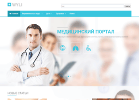 Wyli.ru thumbnail