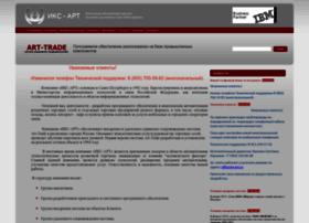 x-art.ru at WI. Автоматизация торговых предприятий ИКС-АРТ