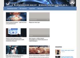 X-digest.ru thumbnail