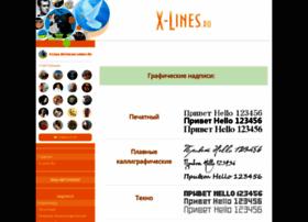 X-lines.ru thumbnail