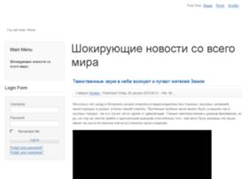 X-news.ru thumbnail