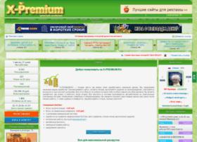 X-premium.ru thumbnail