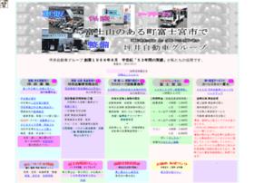 X-talk.co.jp thumbnail