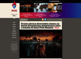 Xage.ru thumbnail